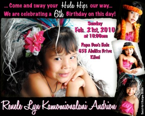 Hula Invitation Hula Girl Birthday Luau