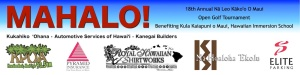 sample 2ft x 8ft Kaiapuni Banner - BUSINESSES sponsors