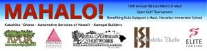 sample 2ft x 8ft Kaiapuni Banner - BUSINESSES sponsors