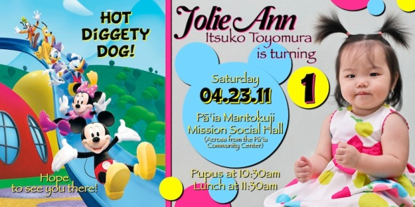 Sample 4 x 8 Mickey Mouse Club Invitation - Jolie