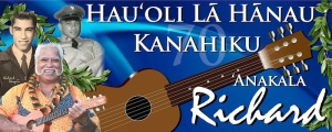 Sample 4ft x 10ft Ukulele Banner - Hoopii