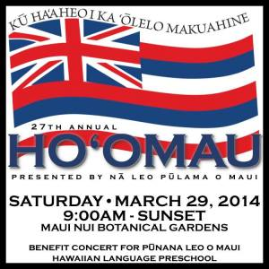 Event profile picture for Facebook Maui Hawaiian Language