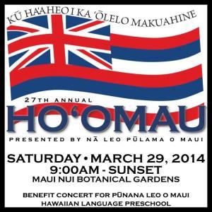 Event profile picture for Facebook Maui Hawaiian Language