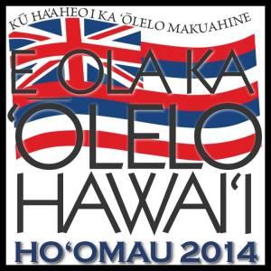 Hoʻomau profile picture for facebook E ola ka 'ōlelo Hawaiʻi