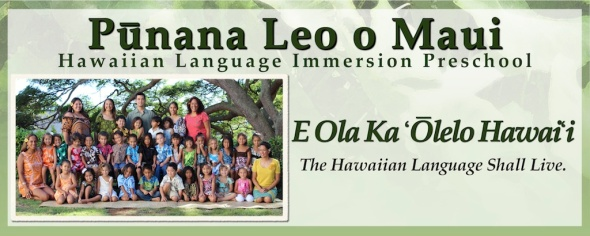 Banner Maui Punana Leo o Maui Preschool