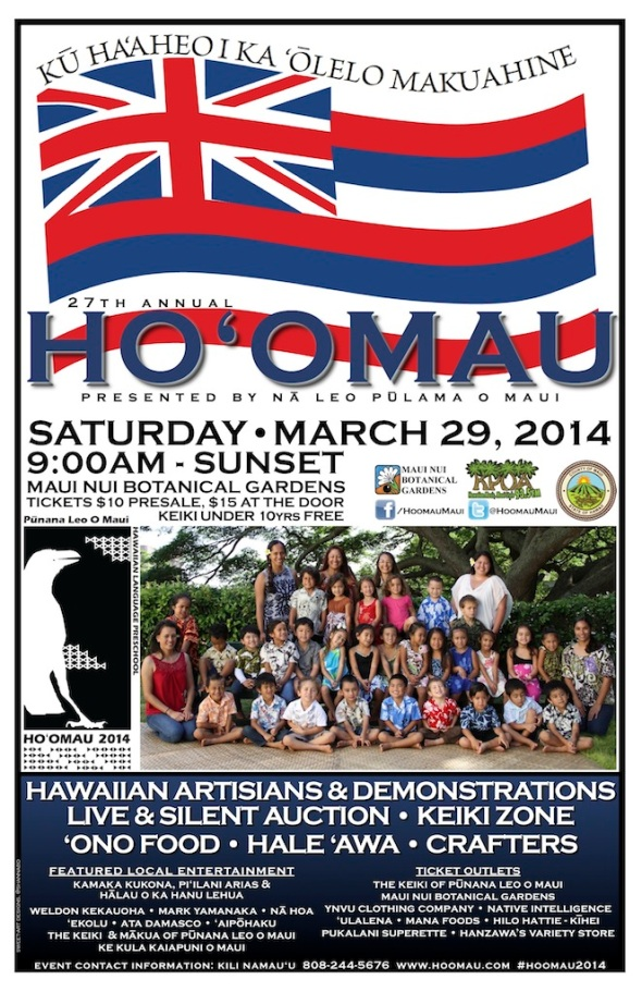 Pelaha Hoʻomau 2014 - Event Flyer Flier Maui Pūnana Leo o Maui Hawaiian Language